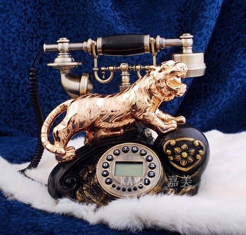 تلفن سلطنتی مدل 2109