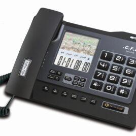 تیپ تل مدل 232