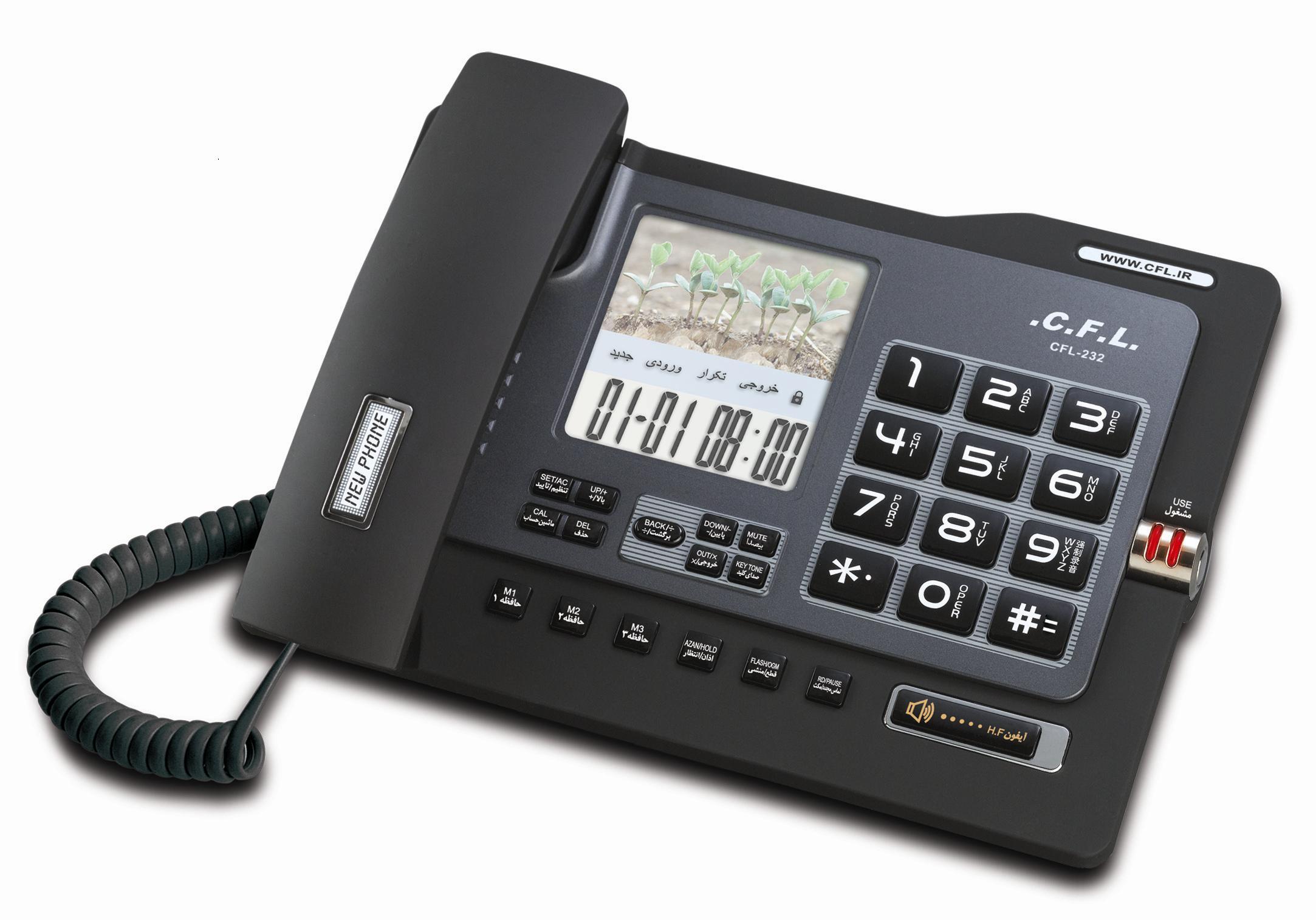 تلفن سی اف ال مدل  232