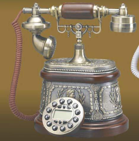 تلفن سلطنتی مدل 5132