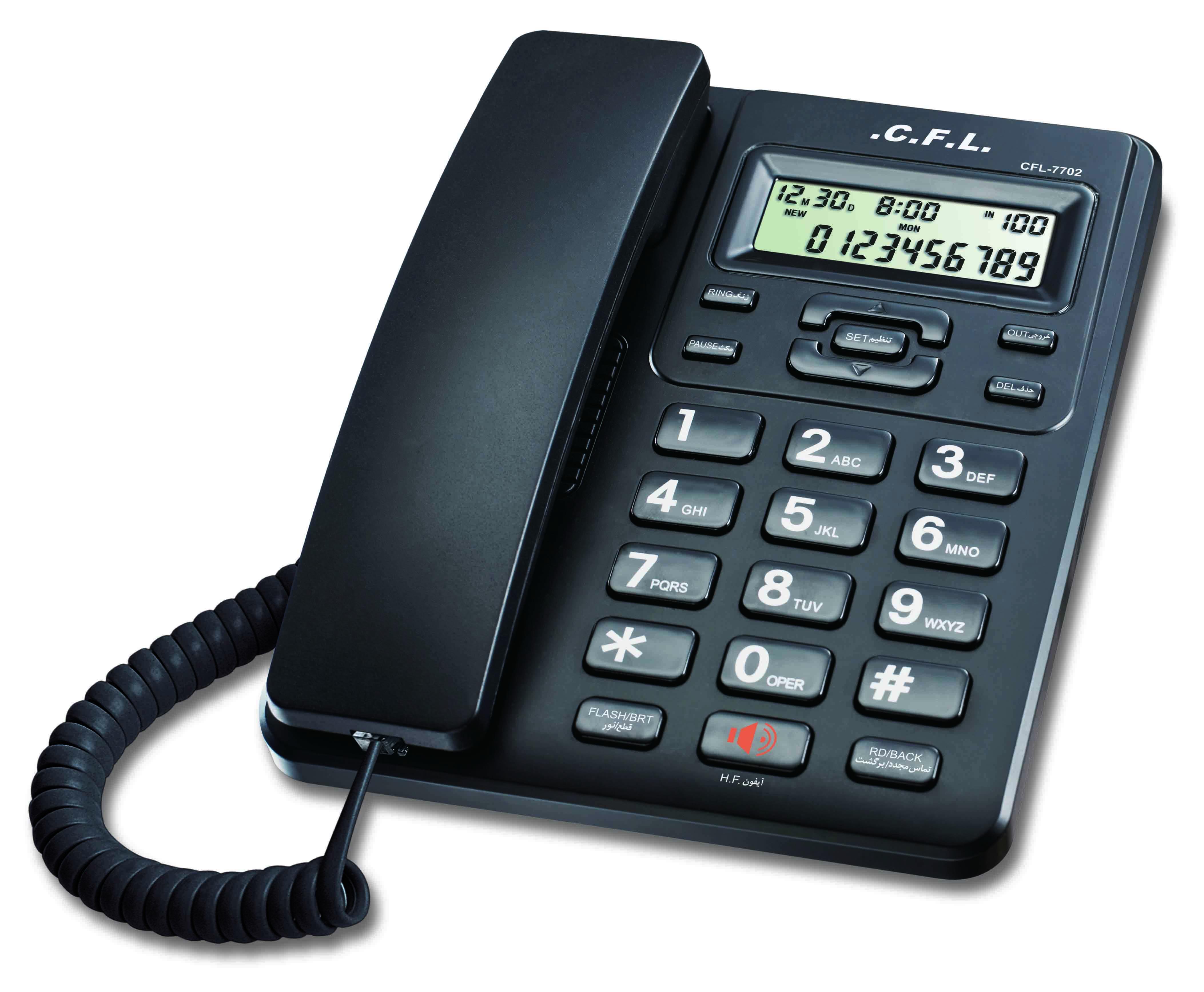 تلفن سی اف ال مدل7702