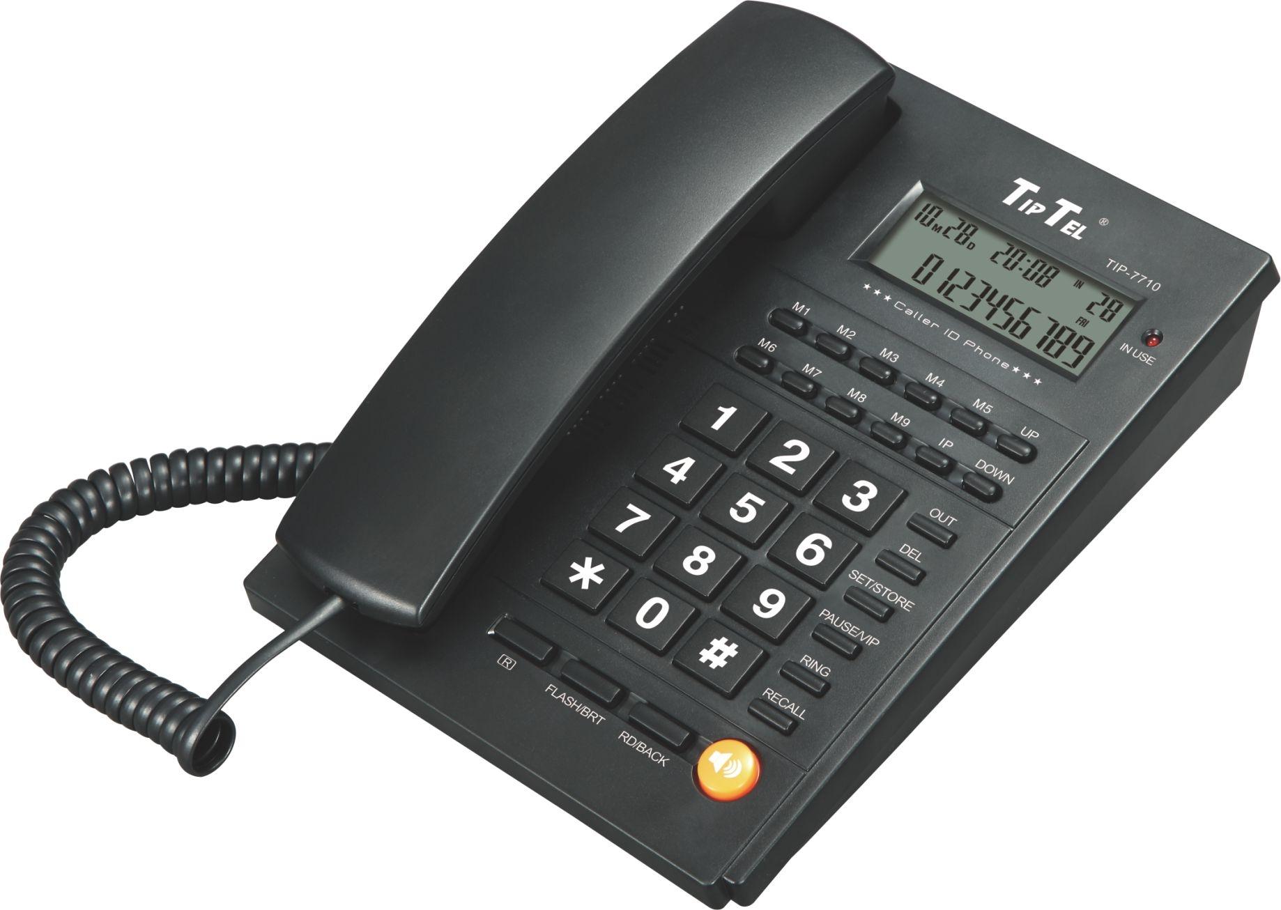 تلفن سی اف ال مدل 7715