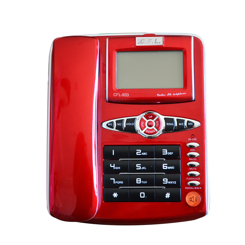 تلفن سی اف ال مدل 933