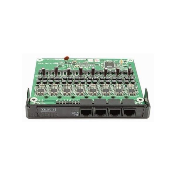 kx-ns5174