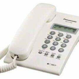تلفن رومیزی پاناسونیک KX-T7703