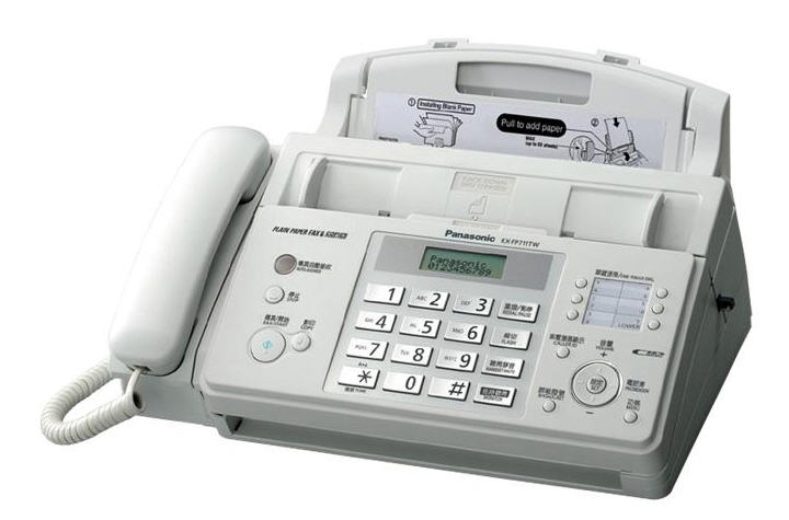 panasonic fax711