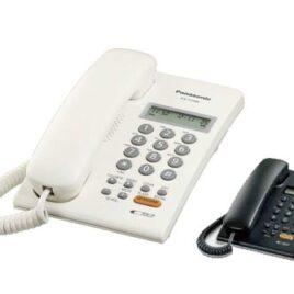 تلفن رومیزی پاناسونیک KX-T7705